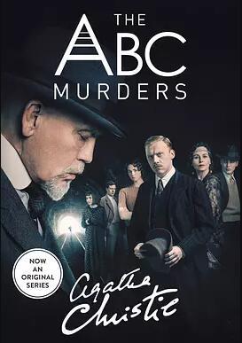 ABC谋杀案第一季