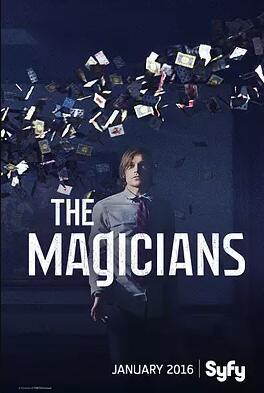 魔法师第一季