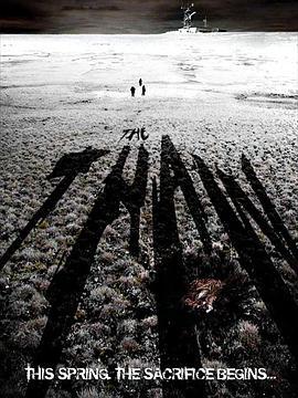 解冻2009