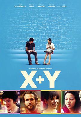 数造天才/X加Y X+Y