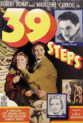 三十九级台阶(1935)