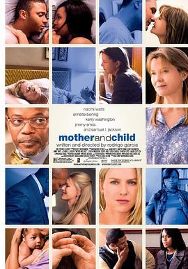 母与子(2009)