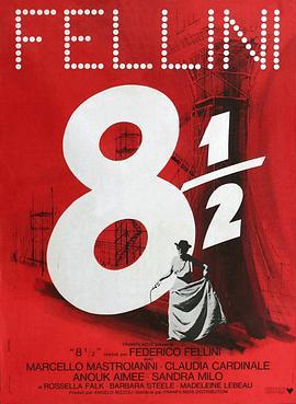 八部半(1963)