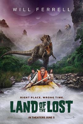 失落的大陆(2009)