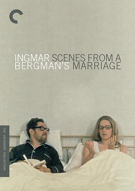 婚姻生活(1974)