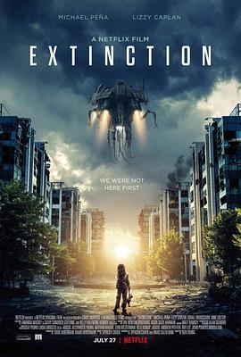 灭绝(2018)