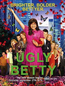 丑女贝蒂第二季