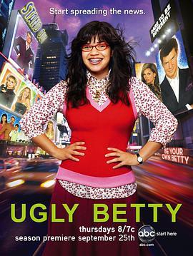 丑女贝蒂第三季
