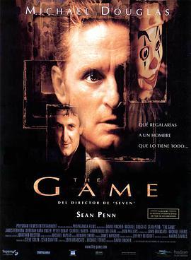 心理游戏[1997]