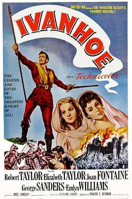 劫后英雄传[1952]