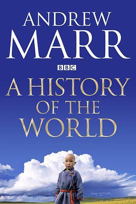 安德鲁·玛尔的世界史