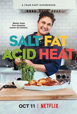 盐,脂肪,酸与热量