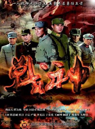 战神(2014)