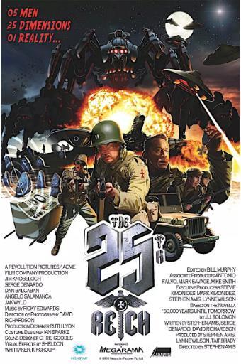 第二十五届帝国