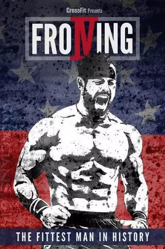 弗罗宁:历史上最强健的人