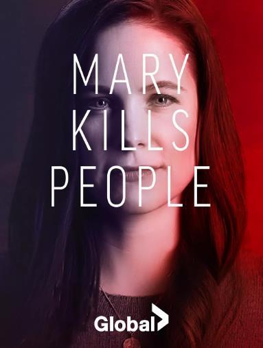死亡医生玛丽第三季分集剧情介绍大结局