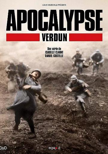 凡尔登战役启示录