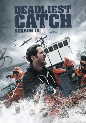 渔人的搏斗第十五季