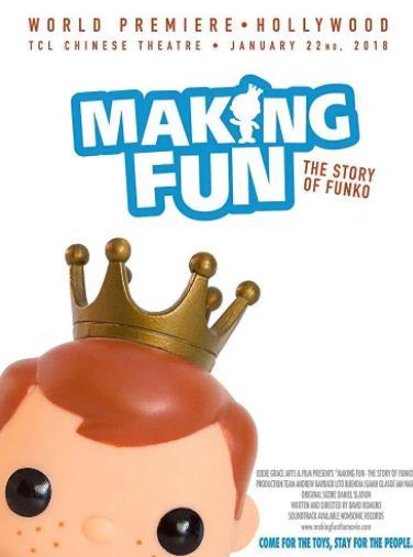 制造快乐:Funko的故事