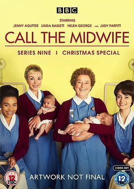 呼叫助产士第九季