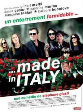 意大利制造