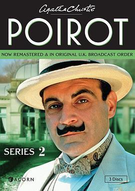 大侦探波洛第二季