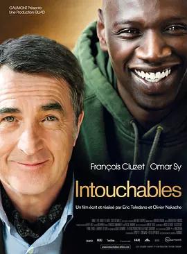 触不可及法国电影