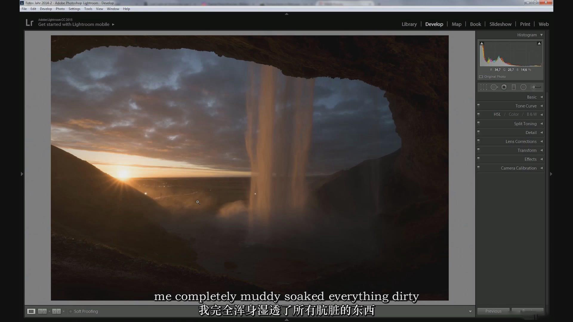 摄影教程_Daniel Fleischhacker景观和自然风光摄影Photoshop后期大师班-中英字幕 摄影教程 _预览图12