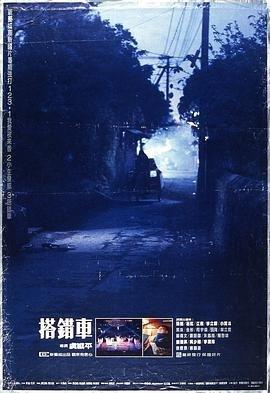 四平二龙湖浩哥全集_二龙湖爱情故事-国产剧-百度云在线观看 - 李白TV