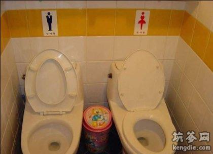 这厕所走位难度略高