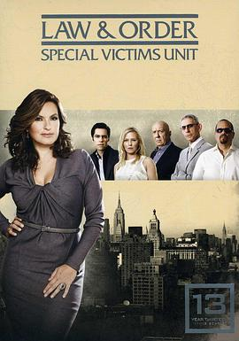 法律与秩序:特殊受害者第十三季