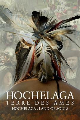 霍克拉加,灵魂之地