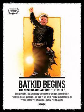 蝙蝠小子崛起