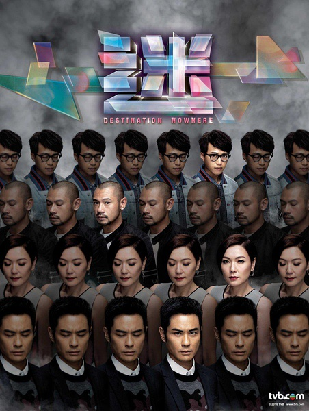 香港电视剧迷国语