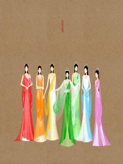 新版七仙女