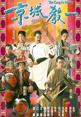 京城教一国语版