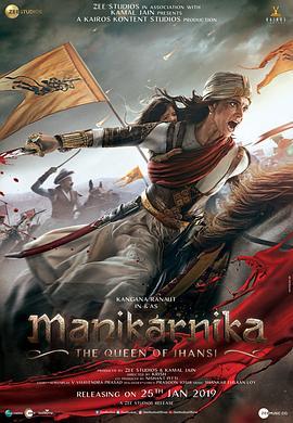 印度电影新版章西女王