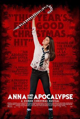 安娜与末世