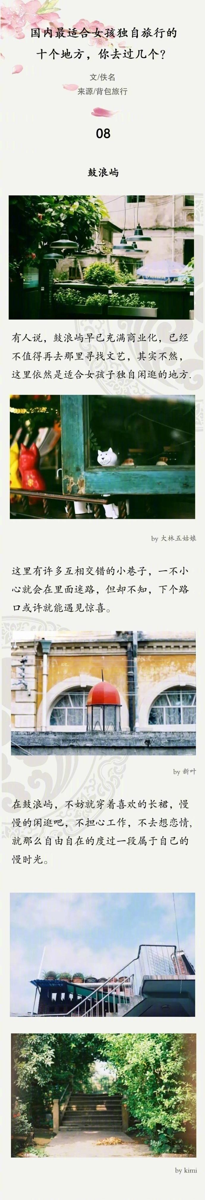 中国文明网签名寄语哪有大牢里烧香的