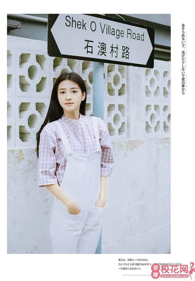 南京邮电大学2019级校花王雪