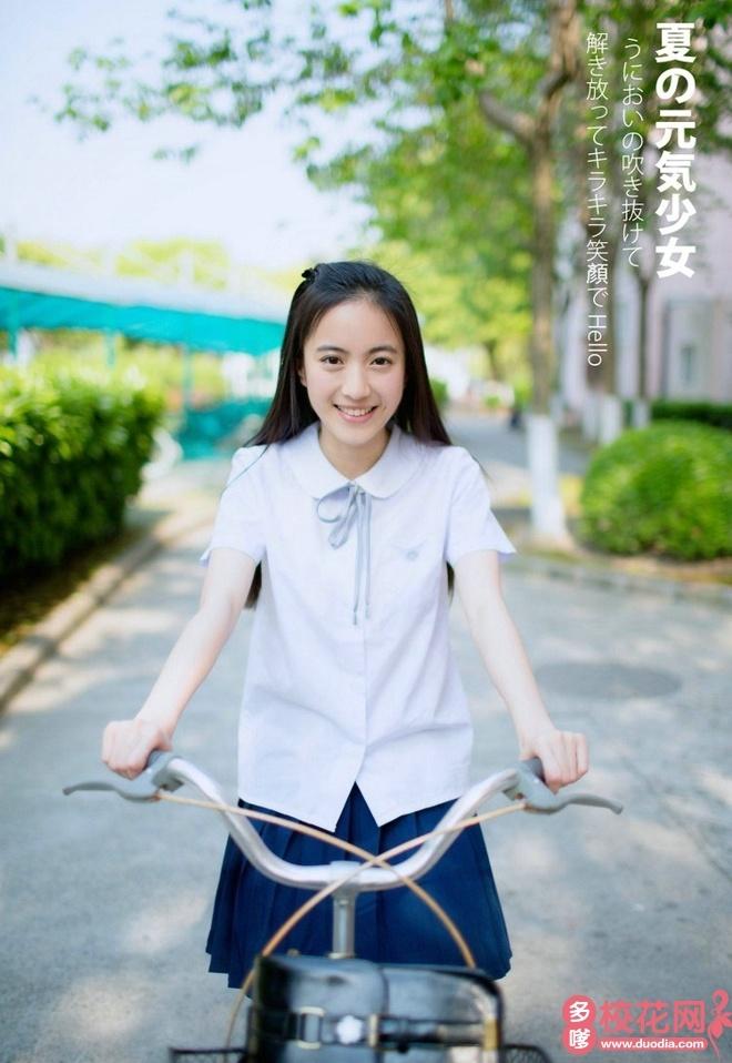郑州工商学院2019级校花毛乐