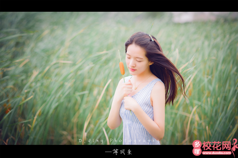 甘肃中医药大学2018级校花岳珊珊