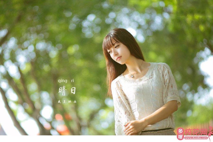 河海大学文天学院2018级校花袁佳美