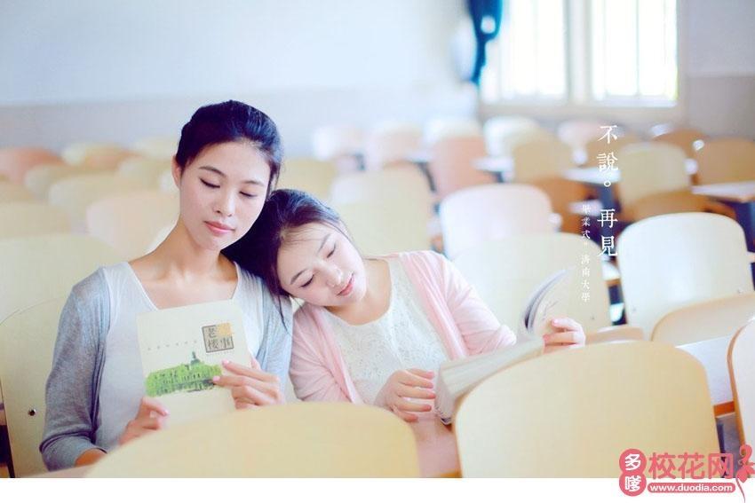 河北经贸大学经济管理学院2018级校花成花