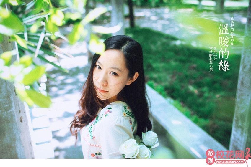 北京城市学院校花伍湘玲