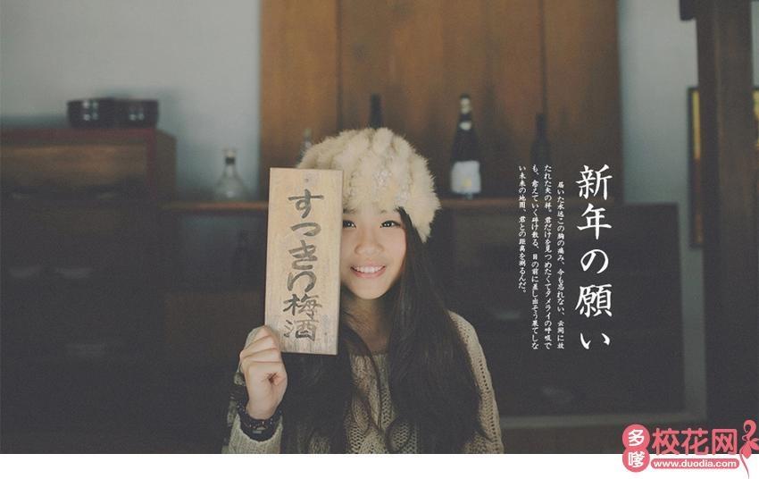 广东技术师范学院2018级校花郭玫