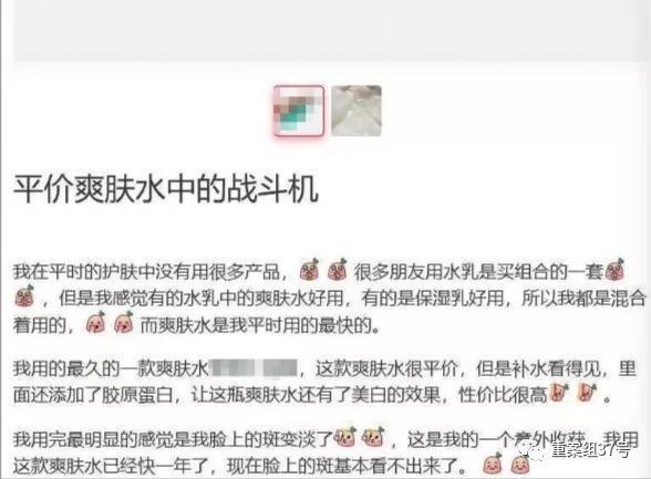 ZT】小红书代写产业链:编出