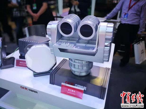 第12届中国航展 我国量子雷达样机首次公开亮相