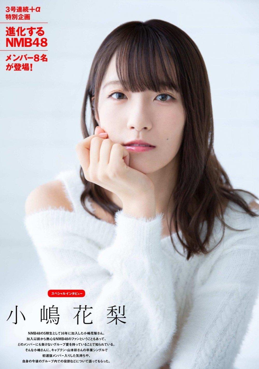 日本清纯氧气美女御姐私房女优激情写真图片