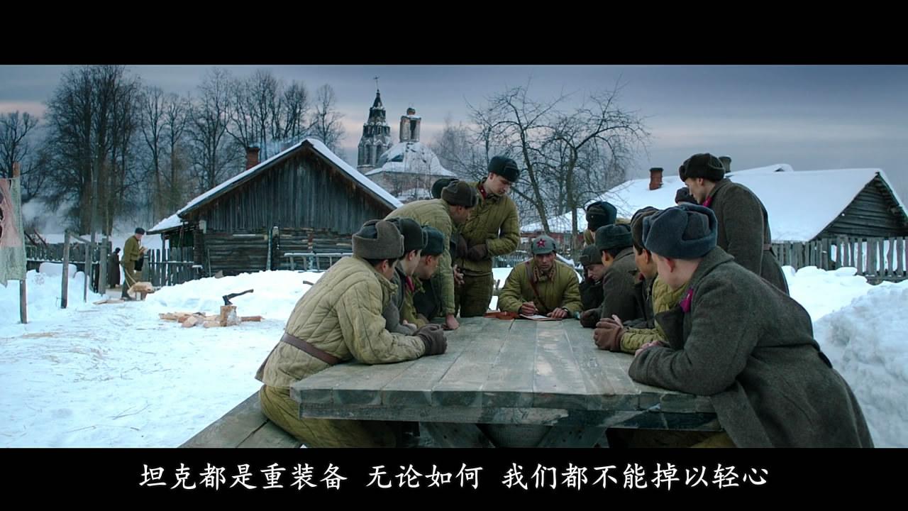 2016高分动作战争《潘菲洛夫28勇士》BD1080P.国俄双语.中字